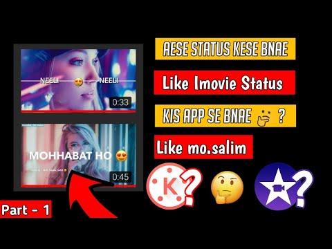 Iphone jese Status kese bnaye android me | how to make status like imovie.