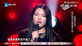 The Voice of China 3 ????? ?3? 2014-08-01 : ?? ?????? HD + Complete (??)