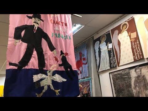Открытие выставки Осень-2017.