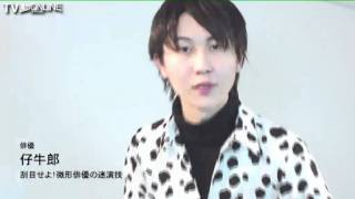 俳優:仔牛郎。参加しよう!TVライブオンラインCM。 佐藤麻紗 動画 12