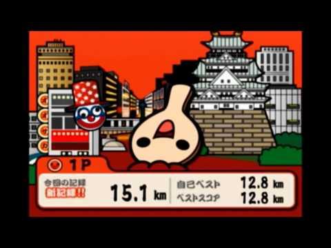 【PS2 Taiko no Tatsujin】minigame Throwing Scoop (Special ver.)