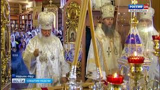 Продолжается визит Патриарха Московского и Всея Руси Кирилла на Север