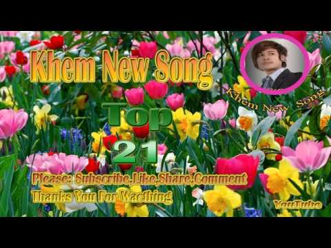 Khem Song MP3 Collection |Khem Town New Song