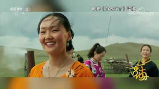 《文化十分》 20201225  CCTV综艺 - YouTube