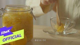 [MV] Broccoli you too(브로콜리너마저)…