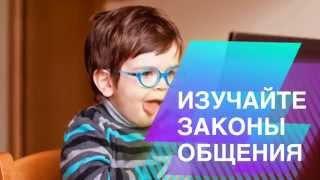 ProPR/Правила общения в Интернете