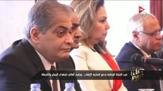 كل يوم: حزب الحركة الوطنية يدعو لمحاربة الإرهاب .. ويكرم أهالي شهداء الجيش والشرطة