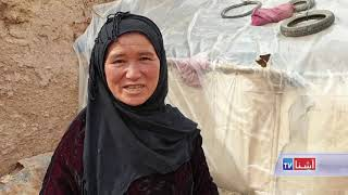 Bamiyan Cave living condition - VOA Ashna