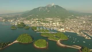 季節は夏になり冷たい素麺が食べたくなります。 南島原市には製麺業がた...