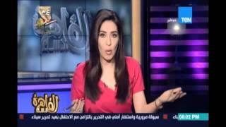 انجي انور ومقدمة قوية عن حمدين وابو الفتوح وباسم يوسف في ذكري تحرير سيناء