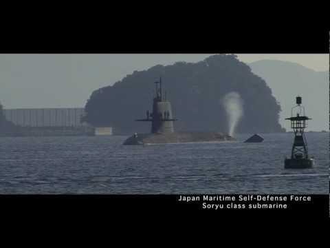 海上自衛隊 そうりゅう型潜水艦 出航!
