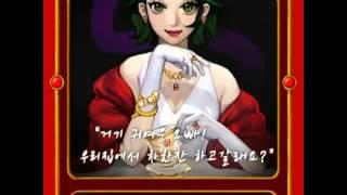 [가수지망생] 자작곡 mafia - 김지연 노래