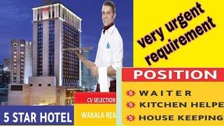 #5⭐star_hotel_job Saudi Arab housekeeping | kitchen helper | waiter | very urgent requirement