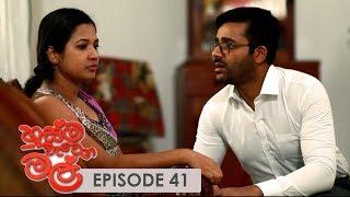 Husma Watena Mal   Episode 41 - (2019-08-25)   ITN Thumbnail
