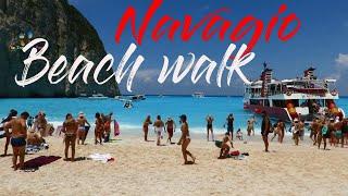 Zakynthos Navagio Shipwreck  Greece 2018 (walk)