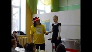 """Урок """"Добра, Любви и Гармонии""""  в школе для детей с задержкой в развитии"""