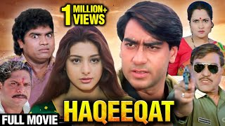 Haqeeqat Full Movie | Ajay Devgan, Tabbu, Amrish Puri | Bollwood Superhit Movies | Hindi Movies
