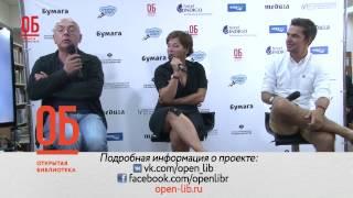 Павел Лобков — Саша Филипенко «Путешествие в Россию в 2015 году»