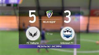 Обзор матча FC Valkyrie 5 3 Unknown FC Турнир по мини футболу в Киеве