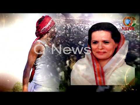 Special Song on Sonia Gandhi II సోనియాగాంధీపై కొత్తపాట