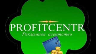 как быстро зарабатывать на SEO FAST 100 рублей за час