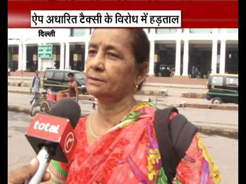 Delhi: Auto rickshaw, taxi strike hits commuters hard in the city