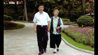 Mother's Day: Memories of Xi Jinping Growing Up with His Mother
