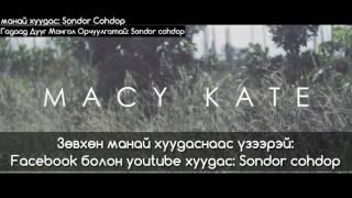 [ Mongolian Subtitle ] Mariah Carey - We Belong Together