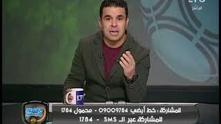 خالد الغندور: منع كل مدعمي أحمد سليمان من دخول نادي الزمالك وتعليق ناري من بندق