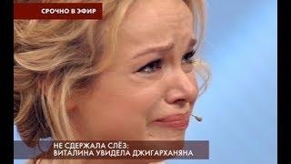 Трагические новости о Цымбалюк Романовской   ОТВЕЧАЕТ за ВСЕ
