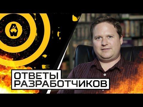 Armored Warfare: Проект Армата — разработчики отвечают на вопросы