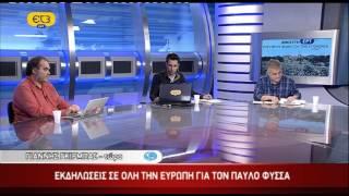 Η εκπομπή της Ελεύθερης ΕΡΤ για τον Παύλο Φύσσα