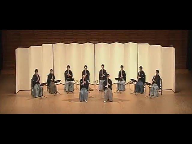 〈覚〉二本の尺八と群の為の合奏協奏曲(1970)船川利夫作曲