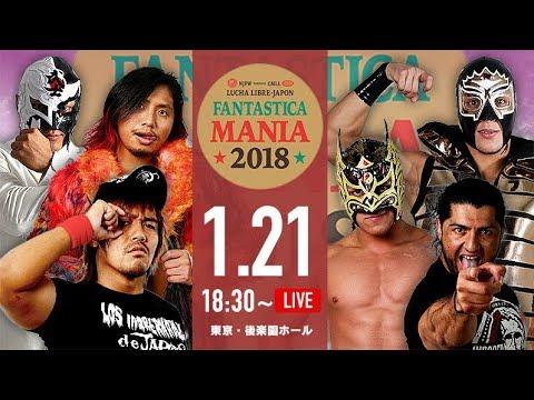 【Live】FANTASTICA MANIA 2018, Jan 21, Tokyo・Korakuen Hall