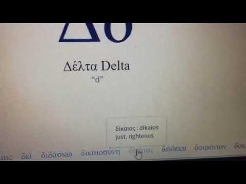 Delta cuarta letra del alfabeto griego - YouTube