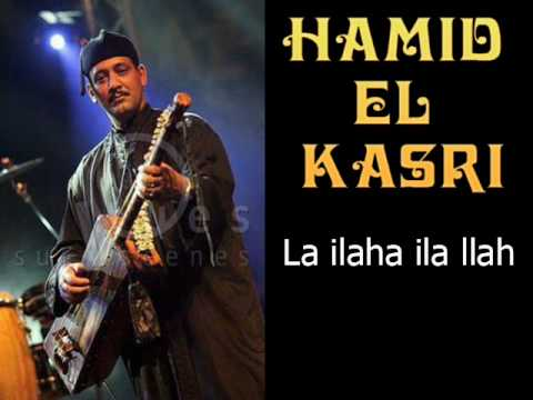 hamid elkasri mp3