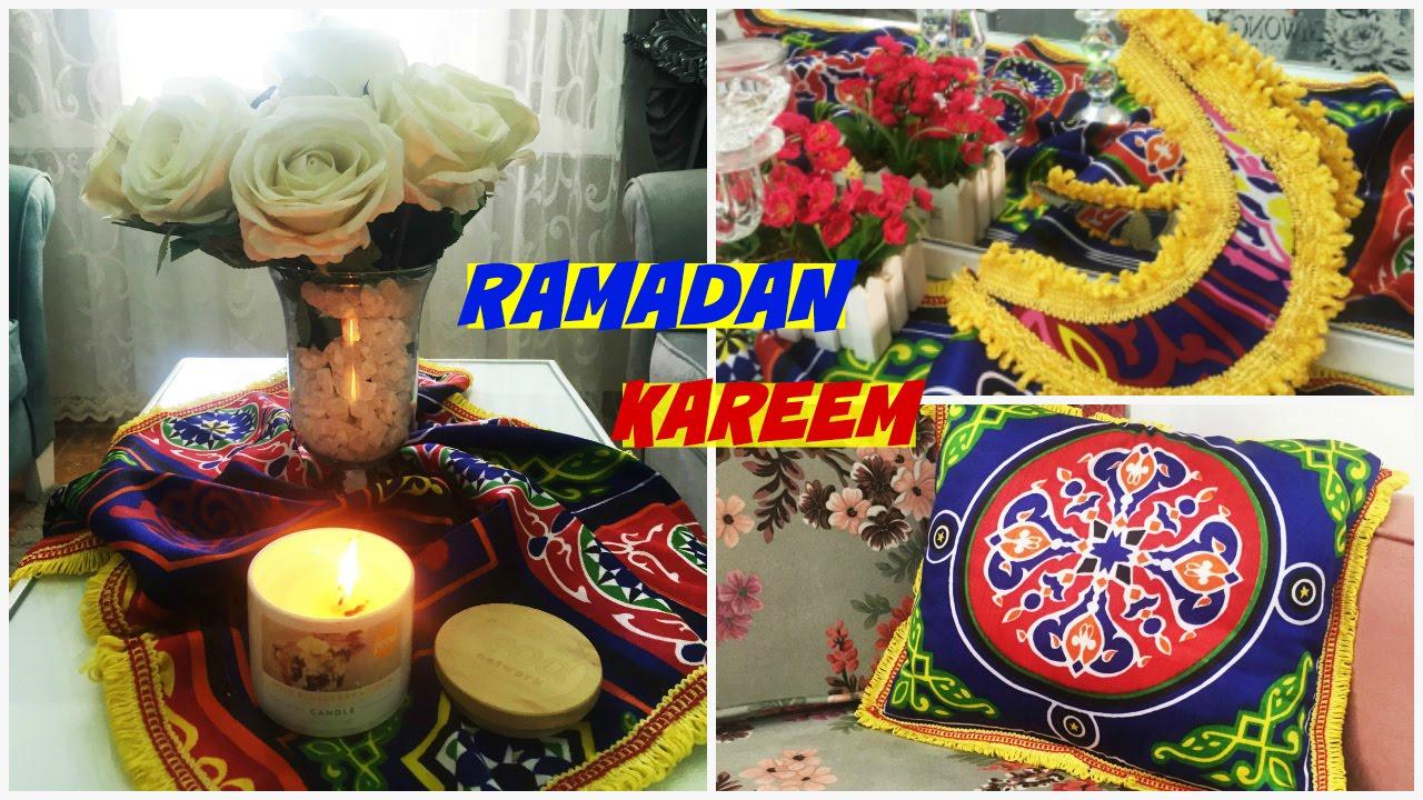 Diy ramadan home decor for Home decorations youtube