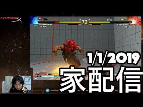[BeasTV] New Year's Daigo