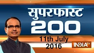 Superfast 200 | 11th July, 2016 ( Part 3 ) - India TV(Watch 200 news stories at breakneck speed on India TV in its Superfast 200 programme. | Superfast 200 SUBSCRIBE to India TV Here: http://goo.gl/fcdXM0 ..., 2016-07-11T05:51:37.000Z)
