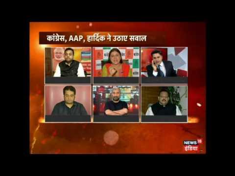 Aar Paar: Amarnath Aatanki Hamle Par Siyaasat Kyon?