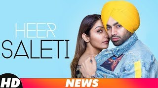 News | Heer Saleti | Jordan Sandhu | Sonia Maan | Bunty Bains | Releasing On 7 Nov 2018