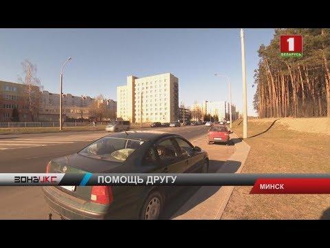 В Минске задержан мужчина, который мошенническим путем завладел машиной Jaguar. Зона Х