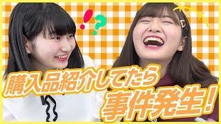 【今日の一言】 久しぶりにMelTVにNENEちゃんの登場です! これから出演...