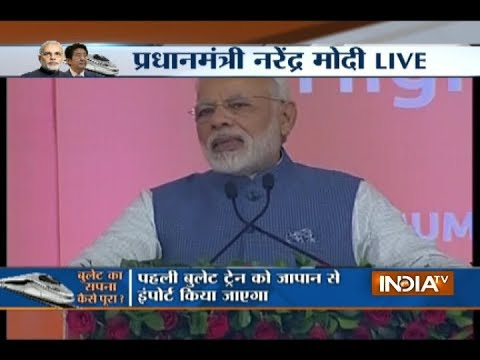 Number of people travelling in trains every week in India is equal to Japan's total population: PM