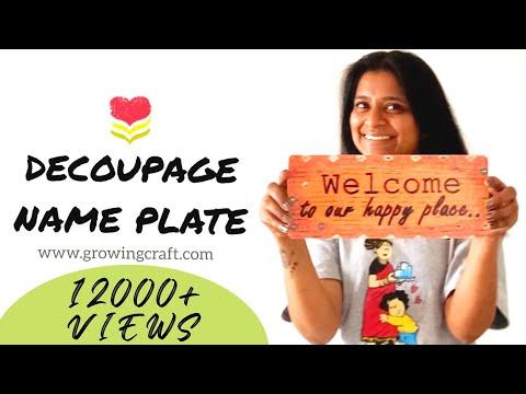 327. Handmade Name Plate*Easy DIY Homemade Name Plate*Making Door Name Plate-DECOUPAGE FOR BEGINNERs