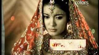 Bhagya Vidhata - Promo - 1st July 2009