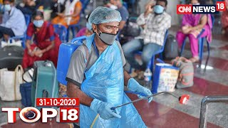 India Records 48,268 New COVID-19 Cases In 24 Hours | Top 18 Headiness | CNN News18