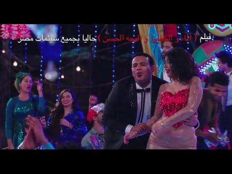 اغنية  قلبى الا انت  /- من فيلم الماء والخضرة والوجه الحسن /- محمود الليثي ' ليلي علوي ' منة شلبي