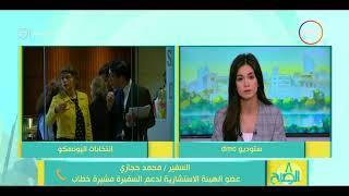 8 الصبح - السفير / محمد حجازي ... فرصة مشيرة خطاب في الفوز عالية إذا تجاوزت المرشح الفرنسي