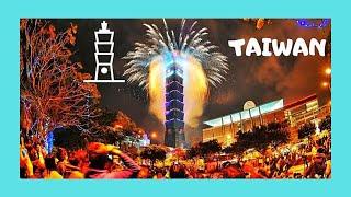The Taipei 101 luxurious shopping mall, TAIPEI (Taiwan)